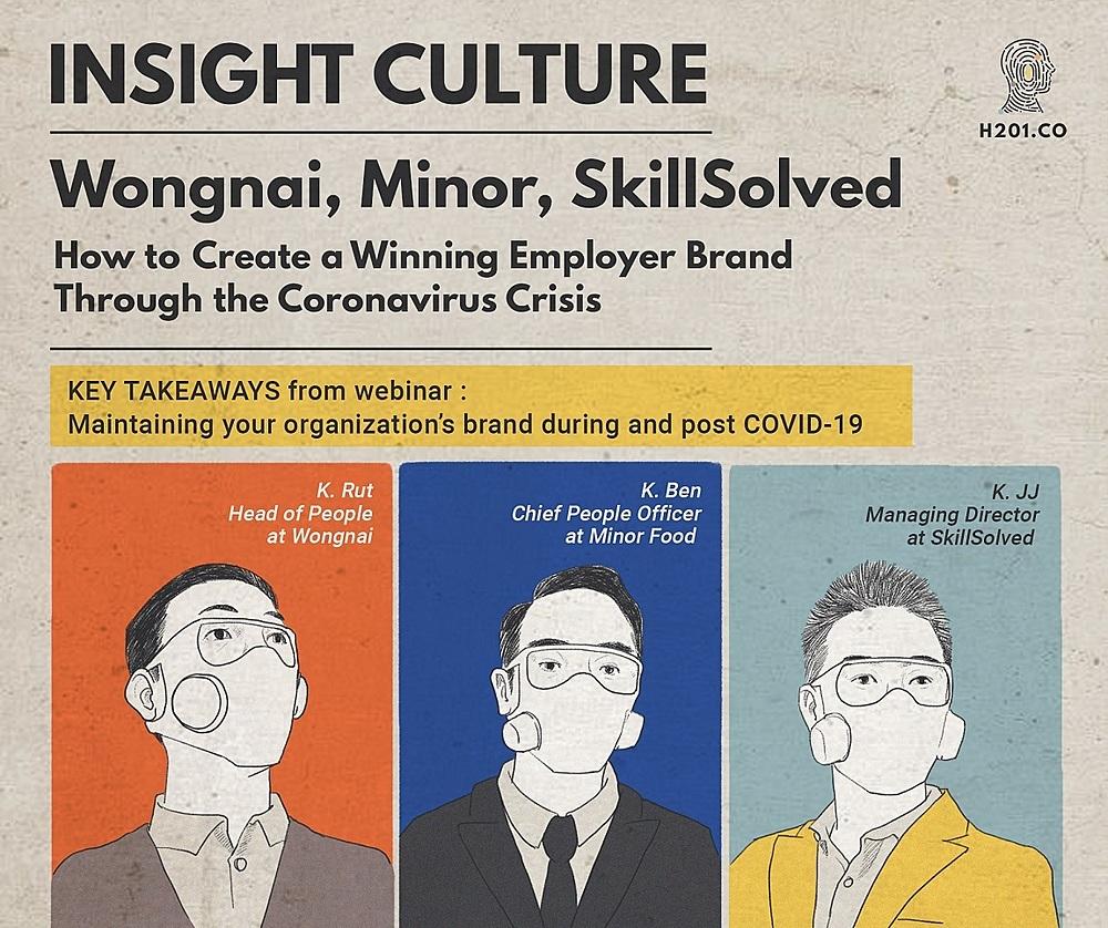 เจาะลึกเบื้องหลัง Wongnai, Minor, SkillSolved กับกลยุทธ์ สร้าง Employer Brand ที่โดดเด่น ฝ่าวิกฤตโควิด-19